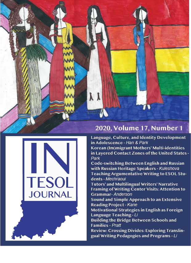 View Vol. 17 No. 1 (2020): Equity and Access for Language Learners
